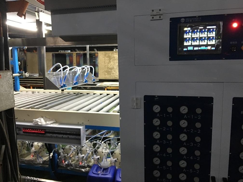 自動鋼板抗指紋噴霧塗佈系統
