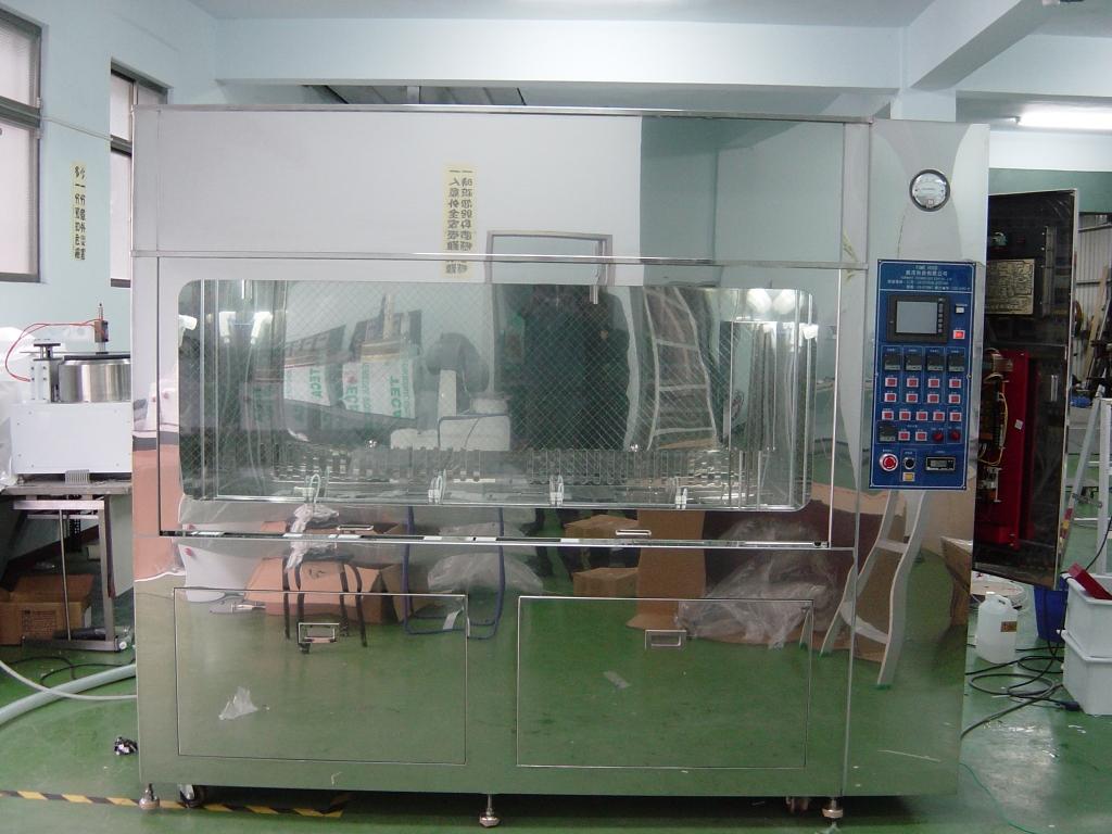 有機製程濕式工作台
